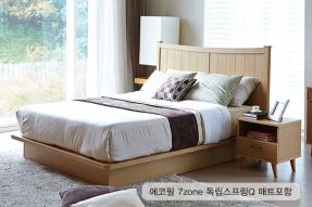 하루애 침대Q(에코필 7zone 독립스프링Q 매트포함)/
