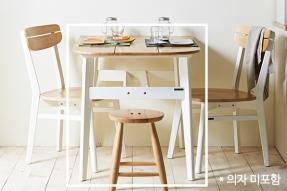 프렌치S 2인 식탁 테이블(의자 미포함)/