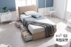 루밍 모션LED 수납형침대 SS (8H S3 독립포켓매트)/