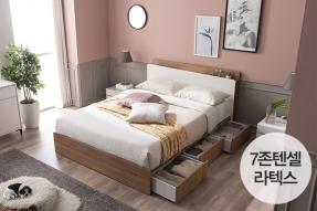 블랑 모션LED 수납침대 Q (7존독립텐셀라텍스매트)/