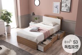 블랑 모션LED 수납침대 SS (8H S3 독립포켓매트)/