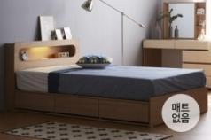 스칸 LED조명 멀티수납 침대 SS/